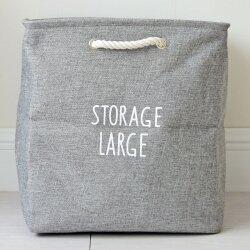 Корзина для игрушек Storage gray big