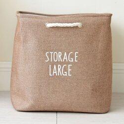 Корзина для игрушек Storage brown big