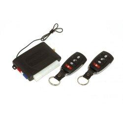 Автосигнализация Magnum MH-860-05 GSM с сиреной